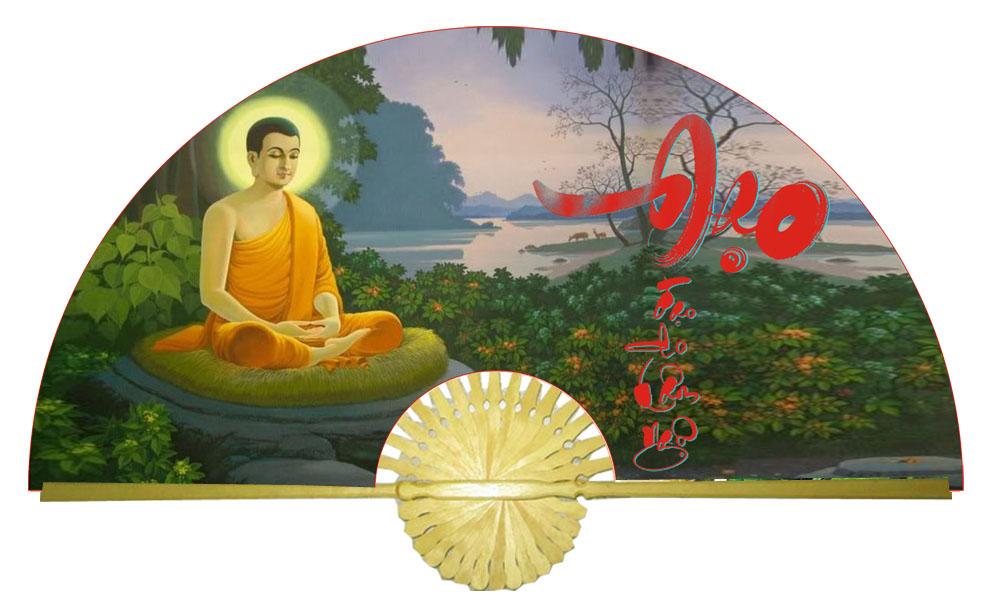 Tranh quạt Phật thành đạo